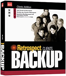 Retrospect Backup Clients 5.1 MAC/WIN (5-Pack)