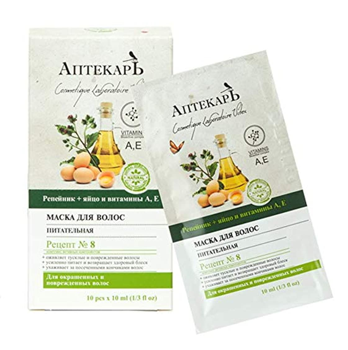 ファイル香り納税者Bielita & Vitex | Chemist Line | Mask for hair nutritious Burdock + egg and vitamins A, E (sachet) | Recipe number 8 | 10 pcs * 10 ml