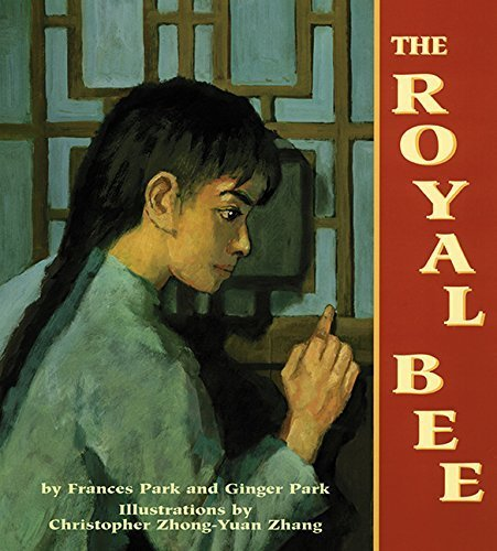 The Royal Bee by Frances and Ginger Park(2000-02-01)