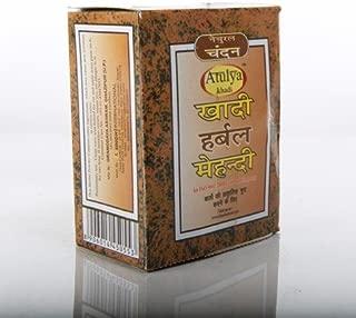 Khadi Herbal Brown Mehndi - 100 ml