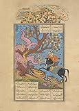 Vintage Islamische Kunst die der Creature of von der Baum