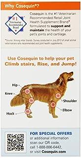 عروض Cosequin Maximum Strength Joint Supplement Plus MSM - With Glucosamine and Chondroitin - For Dogs of All Sizes