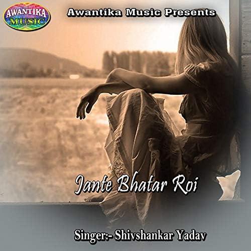 Shivshankar Yadav