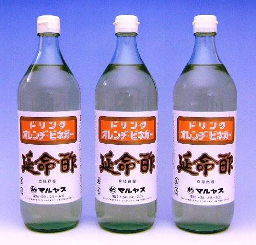 マルヤス みかんのお酢 延命酢 ドリンク オレンヂ・ビネガー 900ml×3本