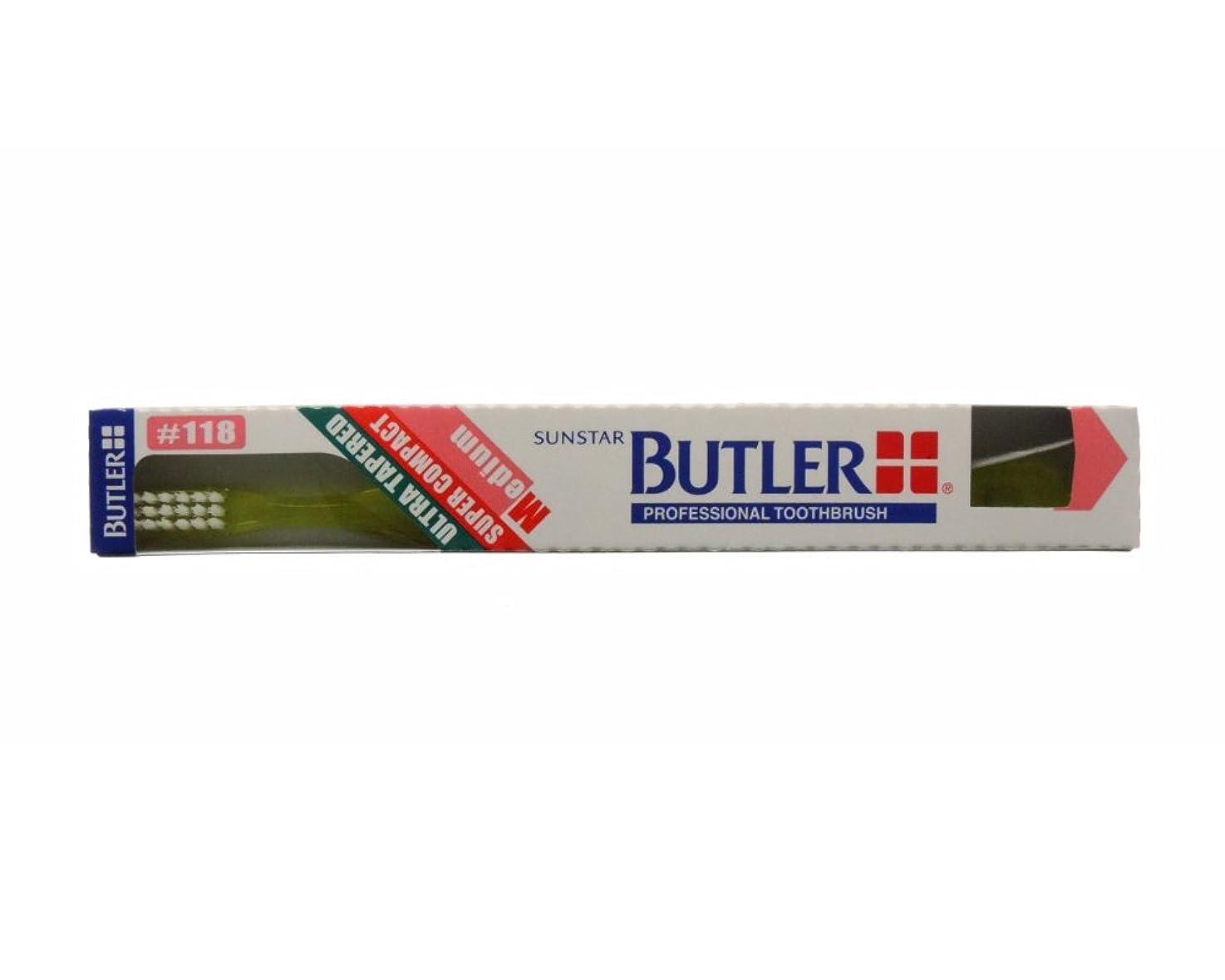 ウィンクモトリー折バトラー 歯ブラシ 1本 #118 イエロー