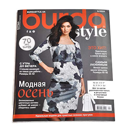 9/2020 Burda Style Magazine Sewing Patterns Templates in Russian Language September Edition Fashion Dress Skirt Blouse Pants 34-44 Plus Size XL 44-52 Kids 68-92 Выкройки Журнал Бурда на Русском