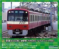 グリーンマックス Nゲージ 京急600形 (更新車・行先点灯・SRアンテナ付き)8両編成セット (動力付き) 31509 鉄道模型 電車