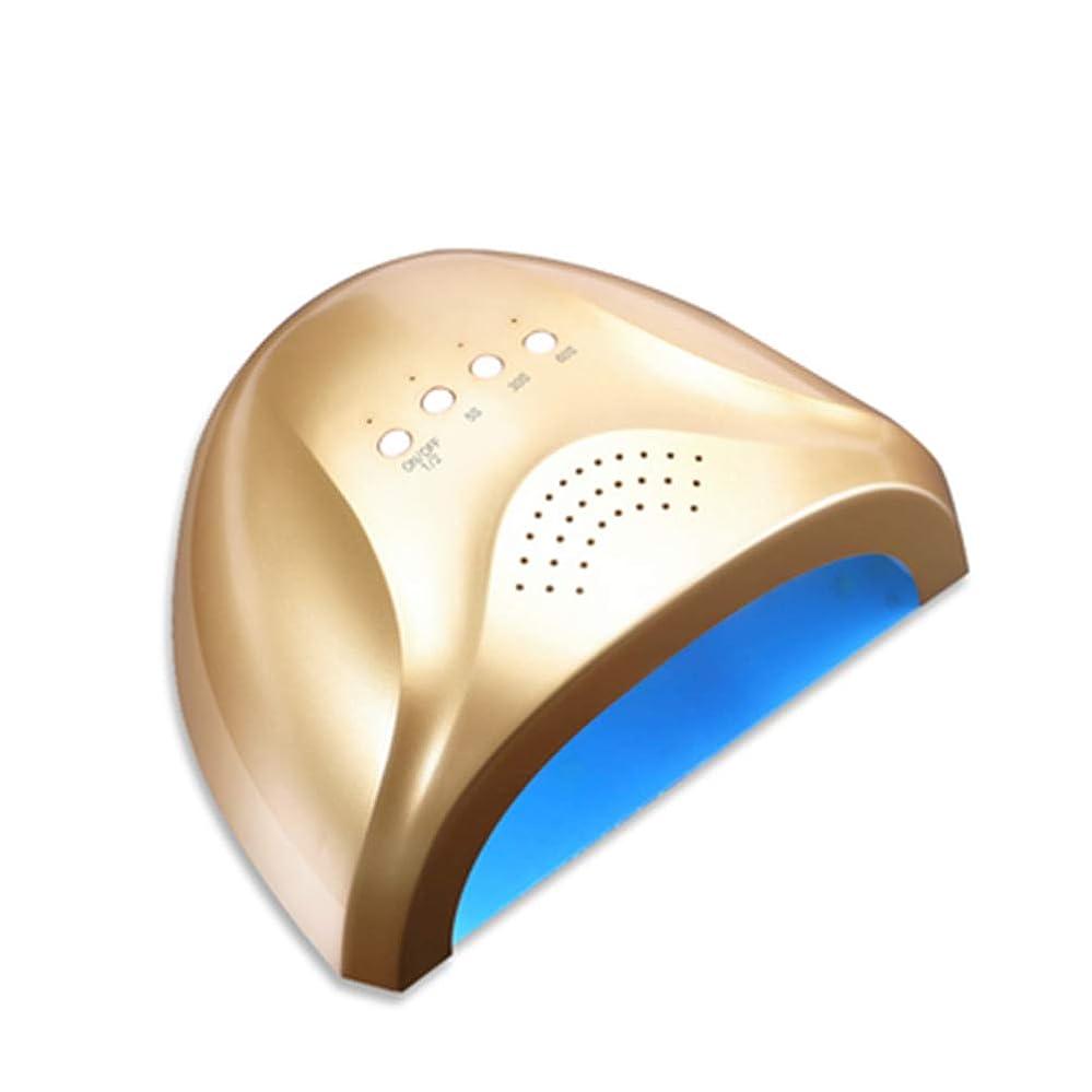 セメント打倒怒りネイル光線療法機 ネイルドライヤー - ネイルランプUV LEDデュアルライトポータブルネイルポリッシュドライヤーforオールジェルネイルポリッシュ (色 : ゴールド)