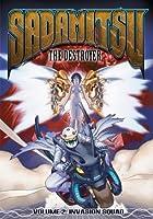 Sadamitsu the Destroyer 2: Invasion Squad [DVD] [Import]