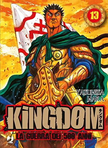 Kingdom (Vol. 13)