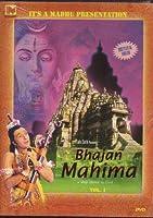 Bhajan Mahima Volume 1: A Step Closer to God