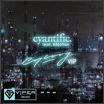 Cyborg (VIP)