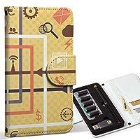 スマコレ ploom TECH プルームテック 専用 レザーケース 手帳型 タバコ ケース カバー 合皮 ケース カバー 収納 プルームケース デザイン 革 その他 イラスト 001005