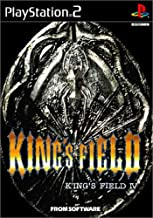 King's Field IV [Japan Import]