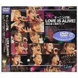 モーニング娘。LOVE IS ALIVE!2002夏 at 横浜アリーナ [DVD]