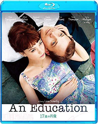 17歳の肖像 [Blu-ray] - キャリー・マリガン, ピーター・サースガード, アルフレッド・モリーナ, ドミニク・クーパー, ロネ・シェルフィグ