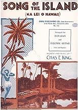 Song of the Islands (Na Lei o Hawaii) - Arranged for Hawaiian and Electric Guitar