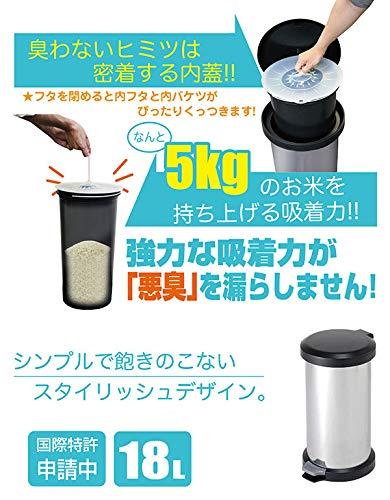 アドフィールドゴミ箱吸着密閉ペダル式ステンレス無臭(ムッシュ)18Lホワイト