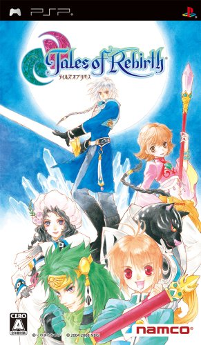 Tales of Rebirth (japan import)