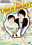 This is かまいたち [DVD]