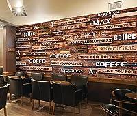 壁紙 壁紙写真壁画3 dノスタルジックコーヒーツーリング三次元木目の背景壁のリビングルーム-3D_300x210cm