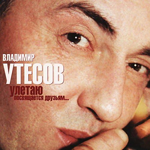 Vladimir Utesov