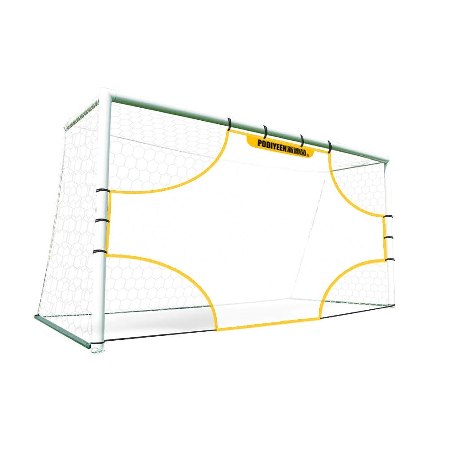困惑する高めるどこかサッカー ターゲットネット ゴールネット ゴールネット練習用 ストラックアウト フリーキック練習