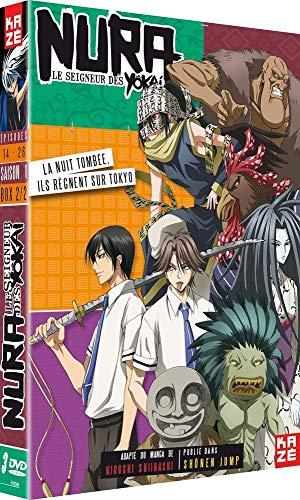 Nura-Le Seigneur des Yokai-Saison 1-Coffret 2/2 DVD