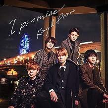 I promise(通常盤)(特典:ナシ)