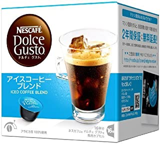 Coffee capsules Nescafe Dolce Gusto dedicated capsule ice coffee blend 16 cups
