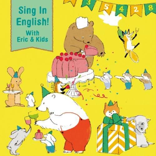 [画像:Sing In English!  With Eric&Kids ~9歳からじゃおそい! 音楽であそぼう! えいごのうた~]