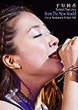 平原綾香 Concert Tour 2010~from The New World~...[DVD]