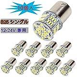 NAKOBO S25シングル 10個入り 12V-24V G18 LED P21W BA15S バルブ LEDライト 車用 54連3014チップ ランプ 汎用 変換 1000LM 1年保証