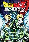 Dragon Ball Z 11: Movie - Bio Broly [Edizione: Stati Uniti] [Reino Unido] [DVD]