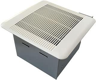 Hampton Bay BPT18-54A 140 CFM Ceiling Exhaust Bath Fan