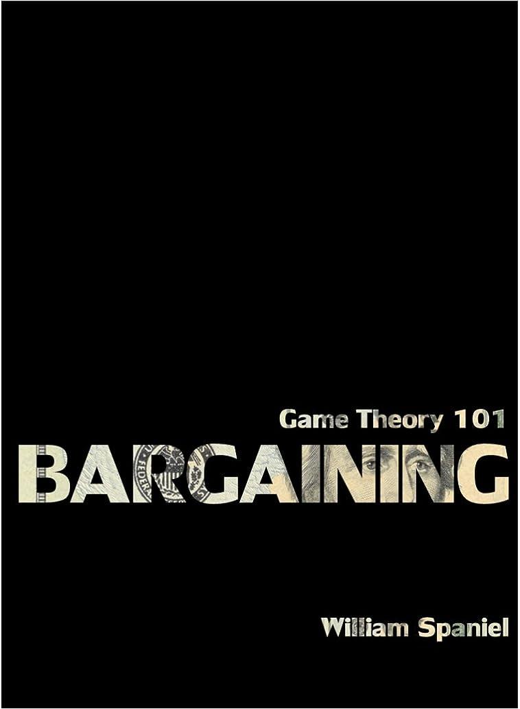 交換宇宙のおそらくGame Theory 101: Bargaining (English Edition)