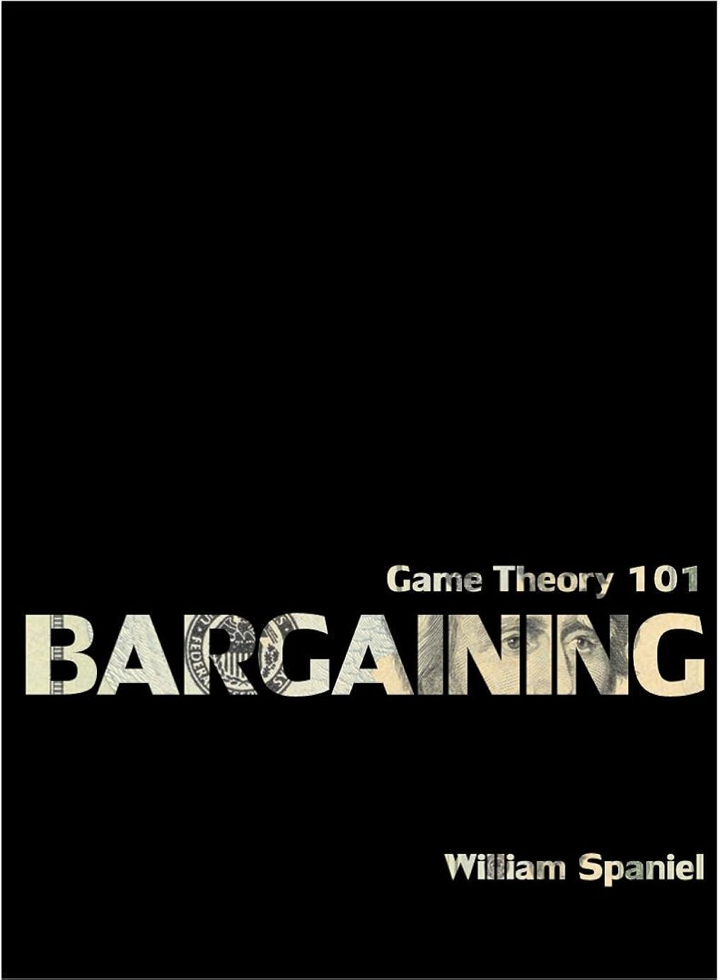 クロスバレーボールに頼るGame Theory 101: Bargaining (English Edition)