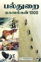 Palthurai Thagavalgal 1000