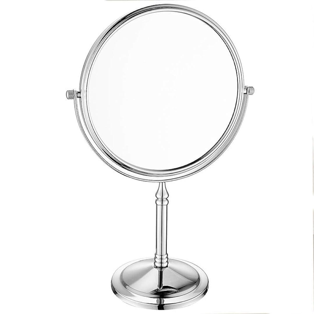 入力満足させる説教ヨーロピアンスタイルの化粧鏡両面立つ卓上美容拡大鏡女の子誕生日プレゼント,Silver-6in