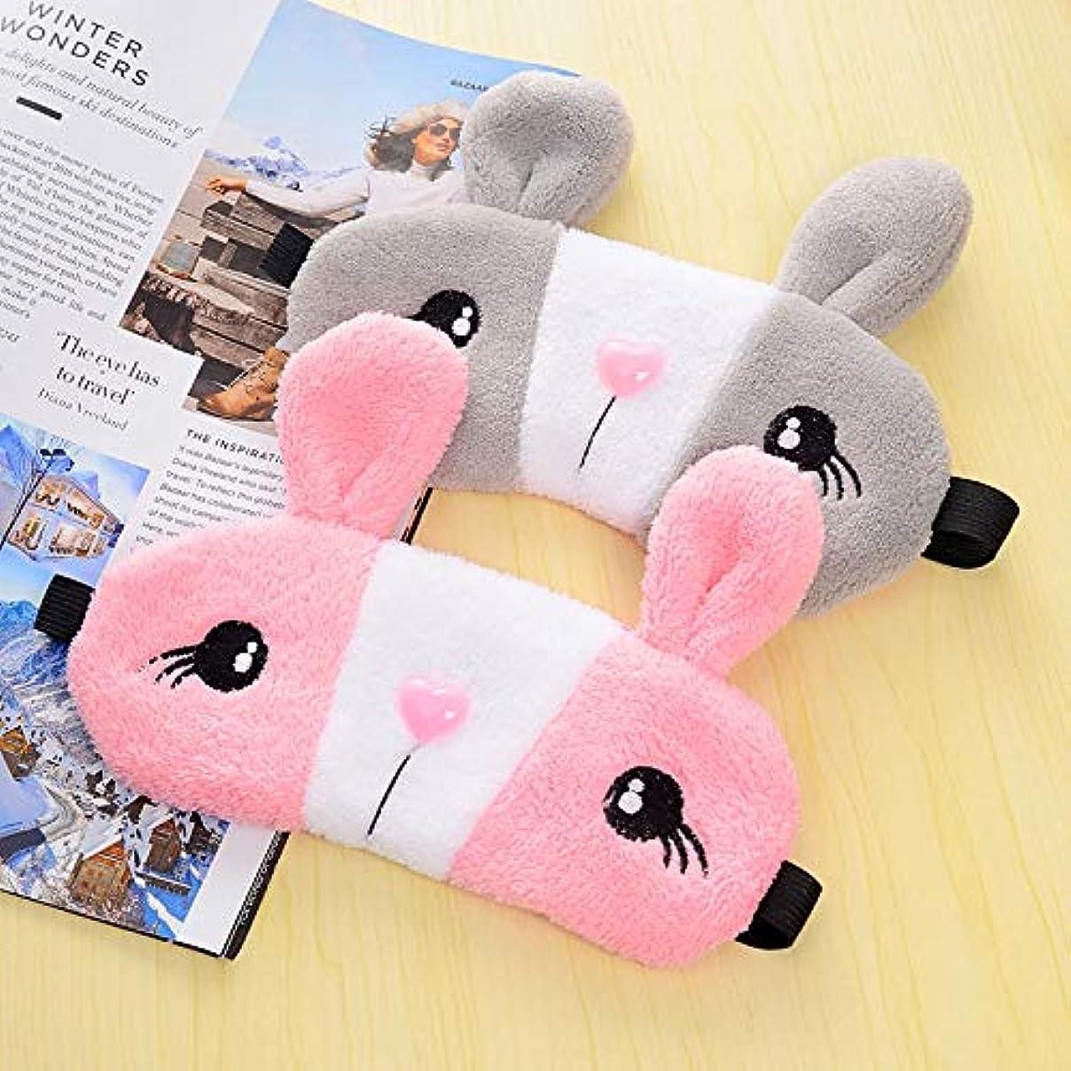 プレフィックス価値のないアーカイブNOTE リラックス冷却かわいいウサギ睡眠目睡眠マスクディープスリープシルクジェルシェードアイパッチアイマスク