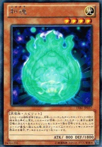 遊戯王 LVAL-JP037-R 《和魂》 Rare