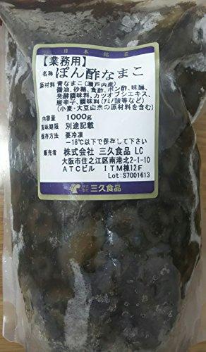 高級珍味 国産 ( 瀬戸内産 ) ぽん酢 なまこ 1kg 冷凍 業務用