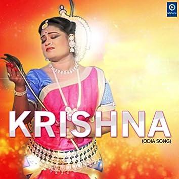 Krishna Ki Hela Re