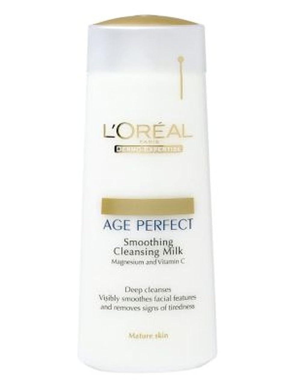 ブルジョン計算する悪化させるL'Oreall真皮専門知識の年齢、完璧なスムージングクレンジングミルク200ミリリットル (L'Oreal) (x2) - L'Oreall Dermo-Expertise Age Perfect Smoothing Cleansing Milk 200ml (Pack of 2) [並行輸入品]