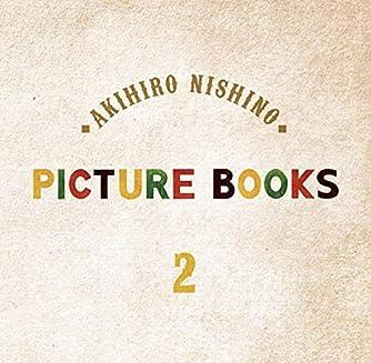 【Amazon.co.jp 限定】にしのあきひろ絵本ボックス2(AKIHIRO NISHINO PICTURE BOOKS 2)