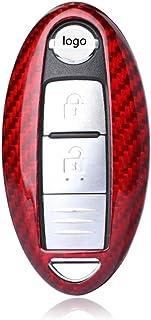 日産 カーボン製 高級スマートキーケース キーカバー 赤 限定色 GTR GT-R R35 セレナ C27 エルグランド E52 リーフ AZE0 インフィニティQ45