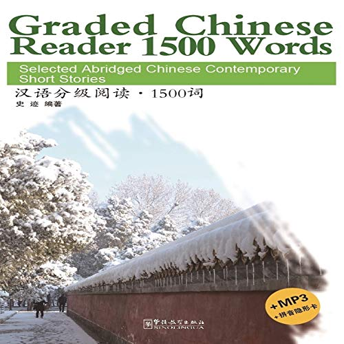 Selected Abridged Chinese Contemporary Short stories:Graded Chinese Reader 1500 words (English Edition)