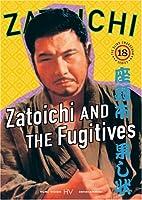 Zatoichi: Zatoichi & The Fugitives - Episode 18 [DVD]