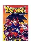 Dragon Ball: El camino hacia el más fuerte [Descat.] [DVD]
