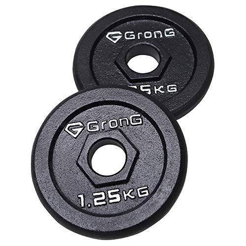 GronG(グロング) アイアン ダンベル バーベル プレート シャフト径28mm 鉄製 1.25kg×2個セット(2.5kg)